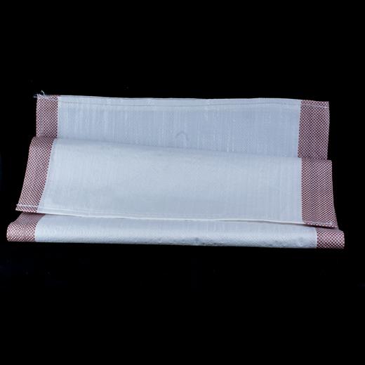 SAC-POLYPROPYLENE-TISSE–BANDE-MARRON–LARGEUR-MINIMUM-30-cm-520